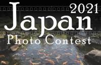 2021 Japan Photo Contest