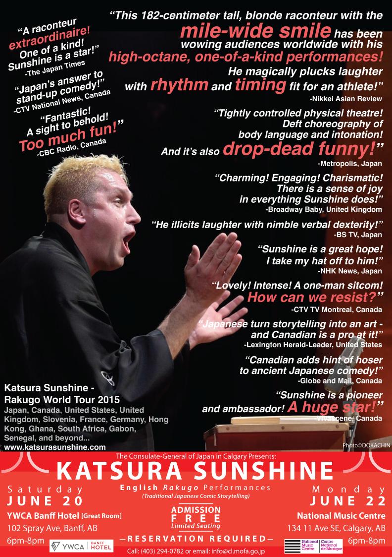 Katsura Sunshine